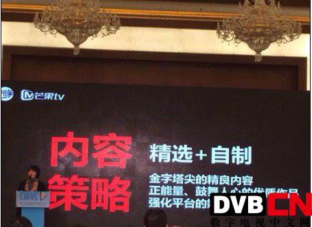聂玫:湖南广电支持芒果TV独播战略,成功的秘诀看这里