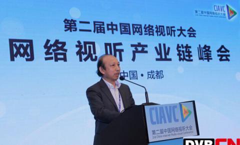 【不谈政策】网络司董年初:媒体融合未来走向