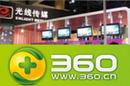 光线传媒与奇虎360合资成立视频公司