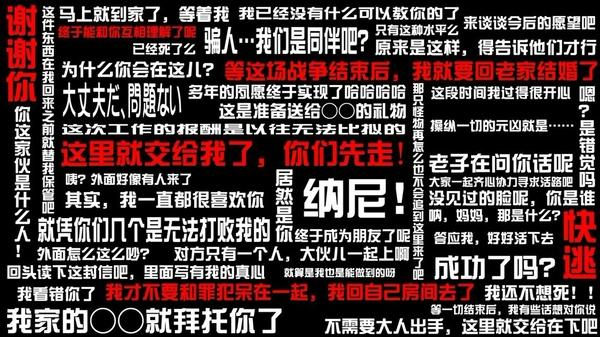 爱奇艺等网站齐告B站:涉侵信息网络传播权