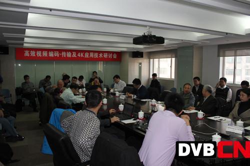 电信IPTV:高效视频编码、传输及4K应用技术研讨会在沪召开