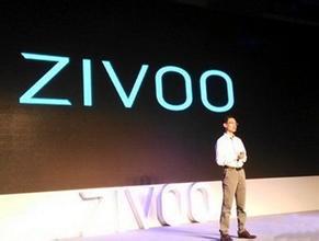 ZIVOO推出两款机顶盒 接入<font color=