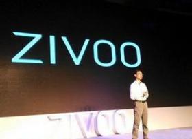 ZIVOO推出两款机顶盒 接入芒果TV内容