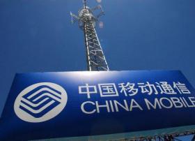 运营商首次向虚拟运营商提供4G转售业务