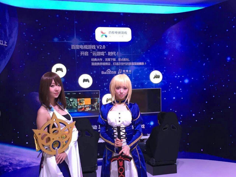 拥抱云游戏 未来占先机 ----2014年中国移动全球合作伙伴大会