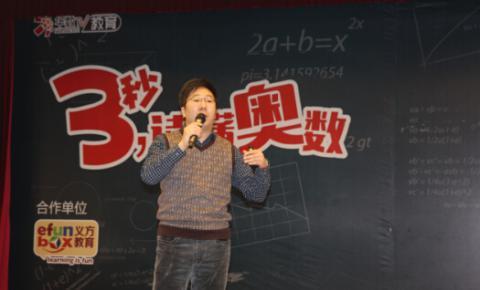 2015,华数教育领跑<font color=