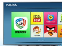 """熊猫智能电视推出""""微信宝""""操控新方式"""