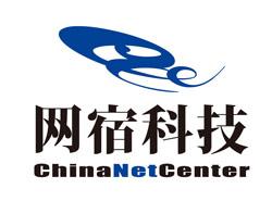 网宿科技:正式获得增值电信业务经营许可证