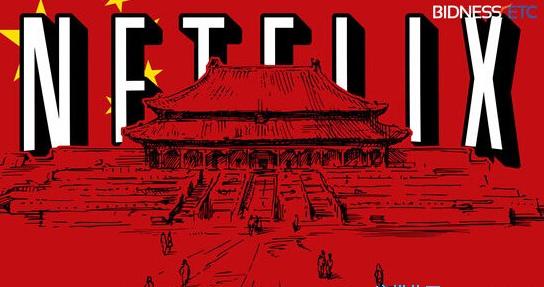 Netflix计划进入中国单挑<font color=