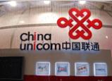 中国联通将与OTT厂商合作建设沃TV平台