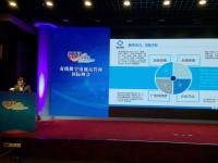 CCBN:智慧城市转变甘肃广电发展机遇