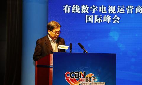 2014年度中国广电十大科技关键词隆重发布 广电总局科技委副主任<font color=