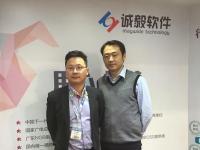 对话诚毅软件总经理邵山:未来3-5年要利用移动互联网为广电服务