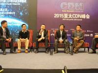 风云对话:高清时代的CDN面临成本、商业模式等挑战