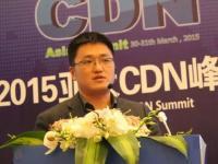 """CIBN副总经理付强:""""天地一体""""构建全球CDN"""