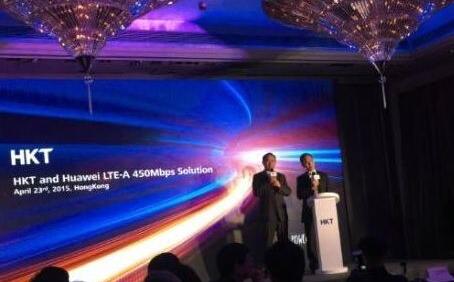 香港建成全球最快4G网络 最高可达450Mbps