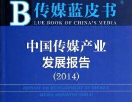 去年中国<font color=