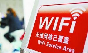 【总局广科院】加强广电公共Wi-Fi热点建设,把用户拉回广电运营体系