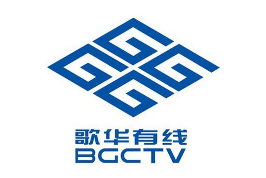 歌华有线16.5亿投资涿州基地<font color=