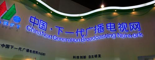 广电规划院就广电与互联网深度融合策略等与CCTV电影频道交流