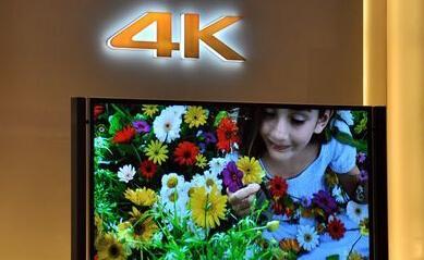 亚太消费者对4K超高清电视的需求呈现出飙升态势
