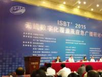 孙苏川:2015年广电科技工作重点