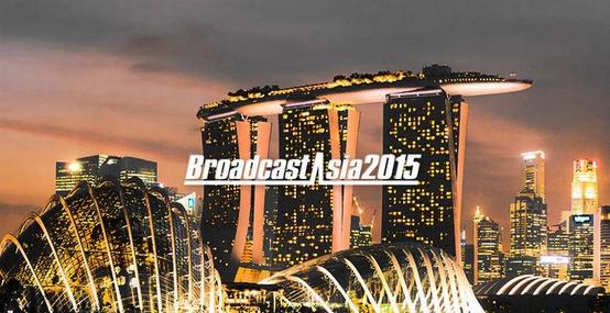 浪潮精彩亮相2015亚洲广播展 引领广电云服务热潮