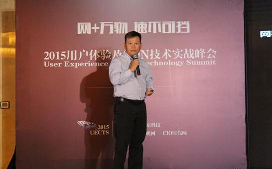 网宿孙靖泽:网宿科技正向一体化云服务公司进行转型