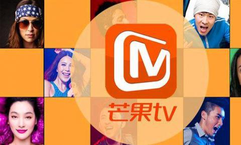芒果TV的市场化桎梏:难摆脱对<font color=