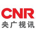 央广视讯、韩国SBS、中国移动咪咕视讯正式签署战略协议