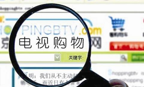 新版广电总局发起成立中国<font color=