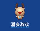 潘多CEO吴志坚、主策罗佳介绍潘多游戏
