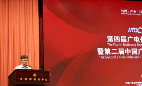 江苏省广播电视总台台长卜宇致辞:力争在3年经营收入突破200亿元