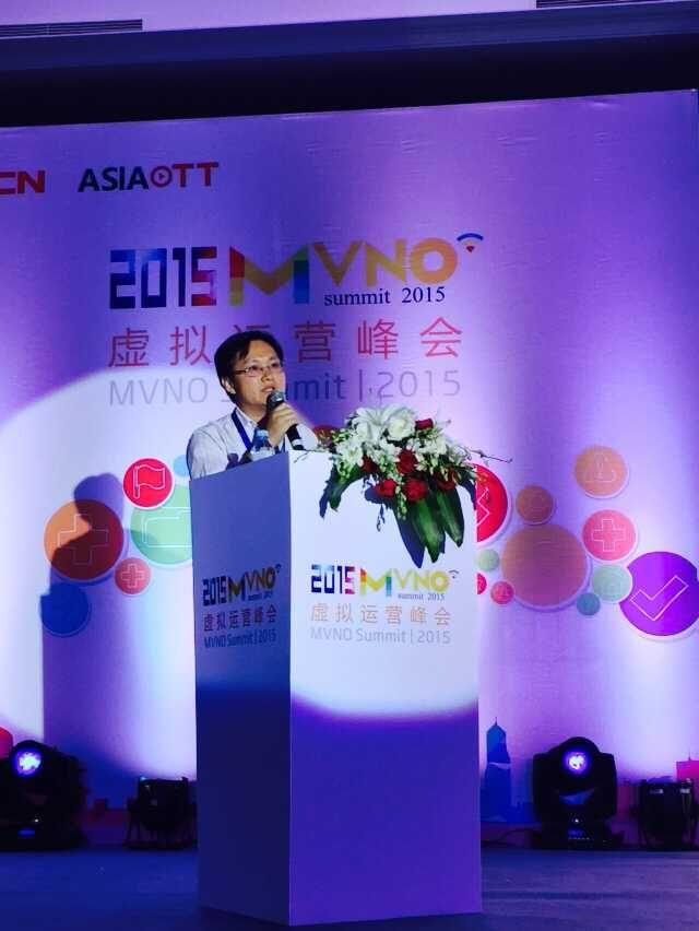 【报告全文】许立东:中国虚拟运营商未来发展7大展望