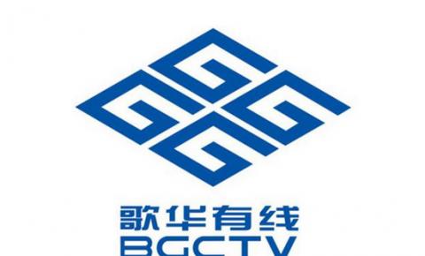 歌华有线推出智能教育公共服务<font color=