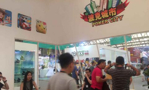 ChinaJoy2015:波克城市发布新游《飞车大斗乱》、《3D刀塔飞车》,9-10月即将推出《多塔<font color=