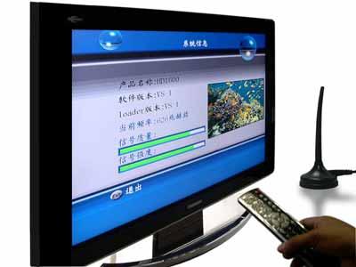 【行业标准】《地面数字电视广播直放站技术要求和测量方法》审查通过