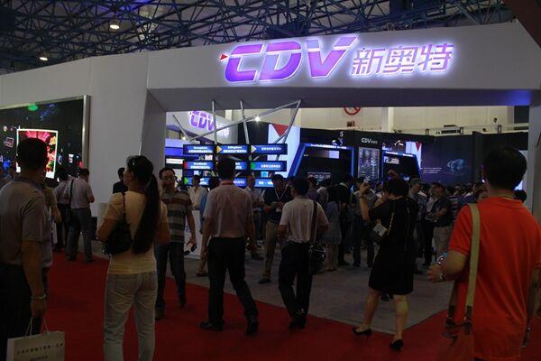 新奥特携全媒体融合服务平台亮相BIRTV2015