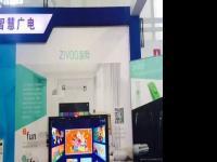 """【推荐】智我科技参展BIRTV2015,宣布即将推出""""智能路由器"""""""