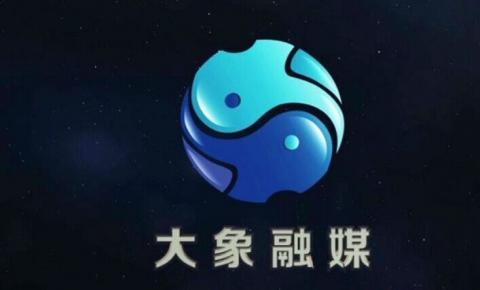"""河南广电拼出媒体""""融合""""<font color="""