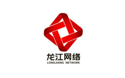 黑龙江广播电视网络公司进行BOSS系统国内公开招标