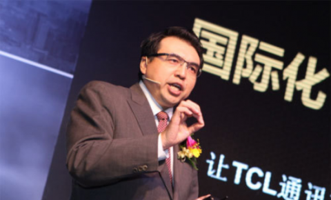 TCL通讯CEO郭爱平:未来主流<font color=
