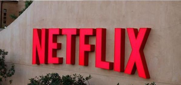 Netflix提高了<font color=