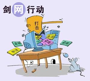 【必看】北京<font color=