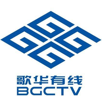 推荐:歌华有线将取消对电视院线运营公司的直接投资体