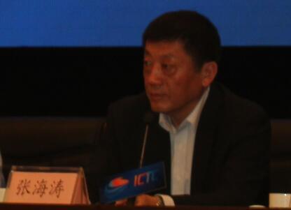 张海涛致辞(ICTC):如果思想不转变,广电行业的转换就是一句空话