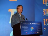 王联(ICTC):媒体融合转型发展