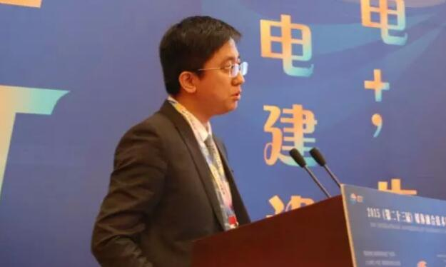 "ICTC2015苏振宇:全媒体视频平台—""互联网+""时代的广电FTTH建设"