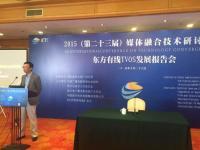 SiTV袁政:转型新媒体,DVB+OTT集成播控平台案例分享