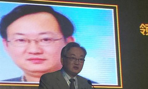GFIC2015:上海文广局副局长<font color=